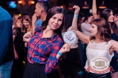 «Дыхание ночи»: Dj Shirshnev (Москва), 12 сентября 2015 - Ресторан «Максимилианс» Челябинск - 19