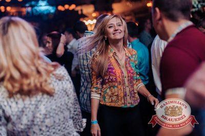 «Дыхание ночи»: Dj Shirshnev (Москва), 12 сентября 2015 - Ресторан «Максимилианс» Челябинск - 22