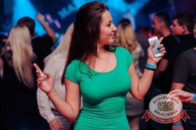 «Дыхание ночи»: Dj Shirshnev (Москва), 12 сентября 2015 - Ресторан «Максимилианс» Челябинск - 23