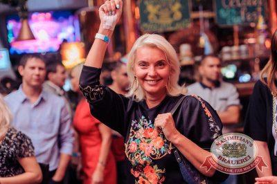 «Дыхание ночи»: Dj Shirshnev (Москва), 12 сентября 2015 - Ресторан «Максимилианс» Челябинск - 24