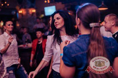 «Дыхание ночи»: Dj Shirshnev (Москва), 12 сентября 2015 - Ресторан «Максимилианс» Челябинск - 25