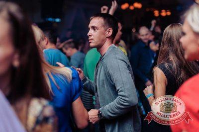 «Дыхание ночи»: Dj Shirshnev (Москва), 12 сентября 2015 - Ресторан «Максимилианс» Челябинск - 28