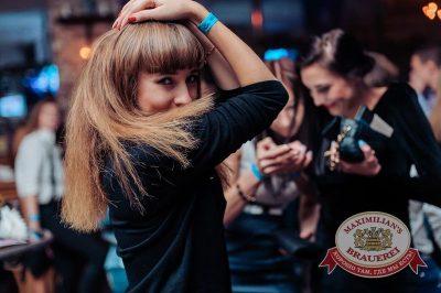 «Дыхание ночи»: Dj Shirshnev (Москва), 12 сентября 2015 - Ресторан «Максимилианс» Челябинск - 29