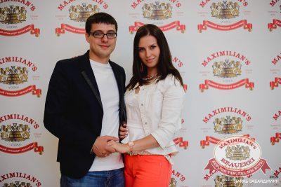 «Дыхание ночи»: DJ Shirshnev (Москва), 19 июля 2014 - Ресторан «Максимилианс» Челябинск - 04