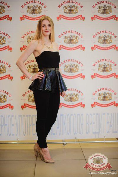 «Дыхание ночи»: DJ Shirshnev (Москва), 19 июля 2014 - Ресторан «Максимилианс» Челябинск - 05