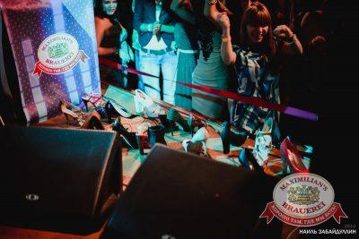 «Дыхание ночи»: DJ Shirshnev (Москва), 19 июля 2014 - Ресторан «Максимилианс» Челябинск - 07