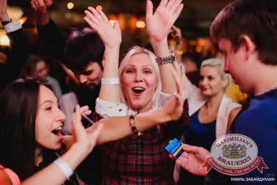 «Дыхание ночи»: DJ Shirshnev (Москва), 19 июля 2014 - Ресторан «Максимилианс» Челябинск - 08