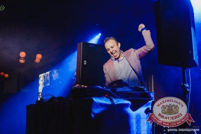 «Дыхание ночи»: DJ Shirshnev (Москва), 19 июля 2014 - Ресторан «Максимилианс» Челябинск - 13