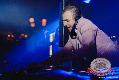 «Дыхание ночи»: DJ Shirshnev (Москва), 19 июля 2014 - Ресторан «Максимилианс» Челябинск - 14