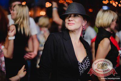 «Дыхание ночи»: DJ Shirshnev (Москва), 19 июля 2014 - Ресторан «Максимилианс» Челябинск - 17