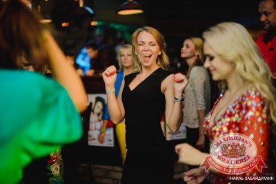 «Дыхание ночи»: DJ Shirshnev (Москва), 19 июля 2014 - Ресторан «Максимилианс» Челябинск - 18