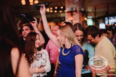 «Дыхание ночи»: DJ Shirshnev (Москва), 19 июля 2014 - Ресторан «Максимилианс» Челябинск - 20