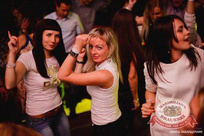 «Дыхание ночи»: DJ Shirshnev (Москва), 19 июля 2014 - Ресторан «Максимилианс» Челябинск - 21