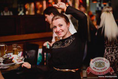 «Дыхание ночи»: DJ Shirshnev (Москва), 19 июля 2014 - Ресторан «Максимилианс» Челябинск - 23