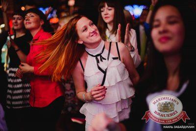 «Дыхание ночи»: DJ Shirshnev (Москва), 19 июля 2014 - Ресторан «Максимилианс» Челябинск - 24