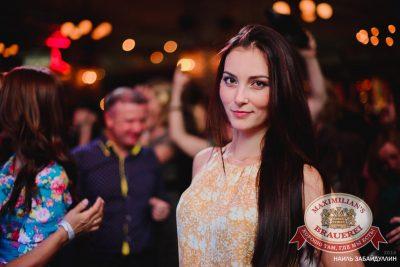 «Дыхание ночи»: DJ Shirshnev (Москва), 19 июля 2014 - Ресторан «Максимилианс» Челябинск - 25