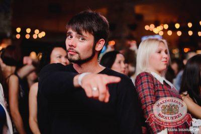 «Дыхание ночи»: DJ Shirshnev (Москва), 19 июля 2014 - Ресторан «Максимилианс» Челябинск - 27