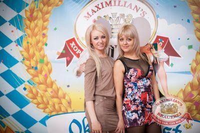 «Дыхание ночи»: Dj Sky, 20 сентября 2014 - Ресторан «Максимилианс» Челябинск - 05