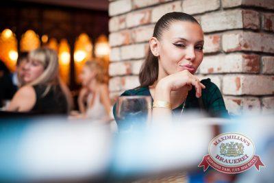 «Дыхание ночи»: Dj Sky, 20 сентября 2014 - Ресторан «Максимилианс» Челябинск - 07