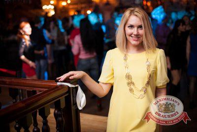 «Дыхание ночи»: Dj Sky, 20 сентября 2014 - Ресторан «Максимилианс» Челябинск - 11