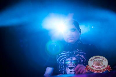 «Дыхание ночи»: Dj Sky, 20 сентября 2014 - Ресторан «Максимилианс» Челябинск - 13