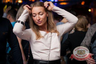 «Дыхание ночи»: Dj Sky, 20 сентября 2014 - Ресторан «Максимилианс» Челябинск - 14