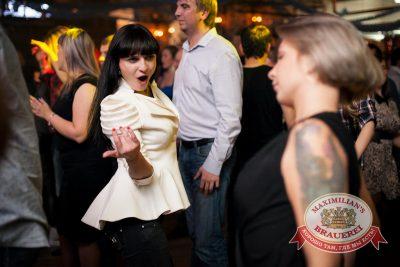 «Дыхание ночи»: Dj Sky, 20 сентября 2014 - Ресторан «Максимилианс» Челябинск - 15