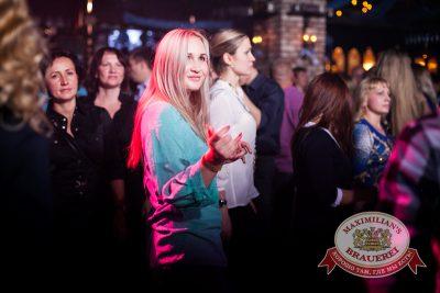 «Дыхание ночи»: Dj Sky, 20 сентября 2014 - Ресторан «Максимилианс» Челябинск - 19