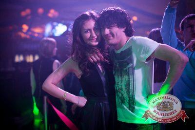 «Дыхание ночи»: Dj Sky, 20 сентября 2014 - Ресторан «Максимилианс» Челябинск - 20