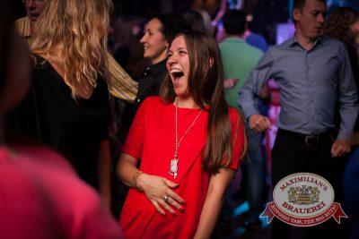 «Дыхание ночи»: Dj Sky, 20 сентября 2014 - Ресторан «Максимилианс» Челябинск - 21