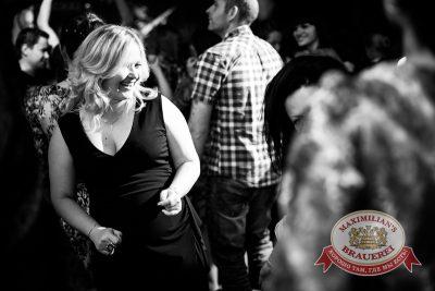 «Дыхание ночи»: Dj Sky, 20 сентября 2014 - Ресторан «Максимилианс» Челябинск - 25