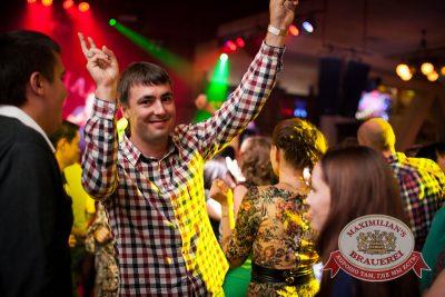 «Дыхание ночи»: Dj Sky, 20 сентября 2014 - Ресторан «Максимилианс» Челябинск - 26