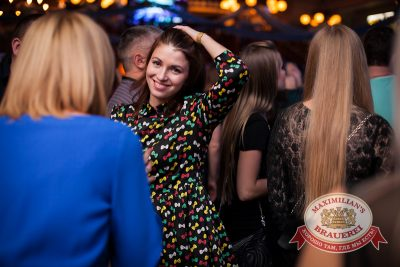 «Дыхание ночи»: Dj Sky, 20 сентября 2014 - Ресторан «Максимилианс» Челябинск - 29