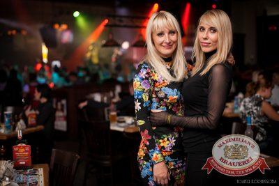 «Дыхание ночи»: Dj Starski (Екатеринбург), 6 сентября 2014 - Ресторан «Максимилианс» Челябинск - 09