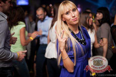 «Дыхание ночи»: Dj Starski (Екатеринбург), 6 сентября 2014 - Ресторан «Максимилианс» Челябинск - 18