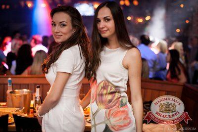 «Дыхание ночи»: Dj Starski (Екатеринбург), 6 сентября 2014 - Ресторан «Максимилианс» Челябинск - 19