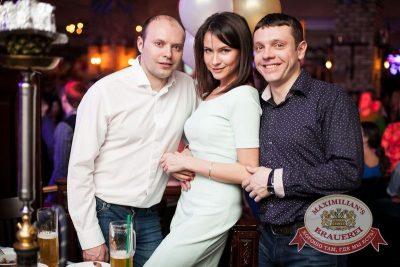 «Дыхание ночи»: Dj Цветкоff (Санкт-Петербург), 14 февраля 2015 - Ресторан «Максимилианс» Челябинск - 04