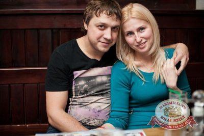 «Дыхание ночи»: Dj Цветкоff (Санкт-Петербург), 14 февраля 2015 - Ресторан «Максимилианс» Челябинск - 08