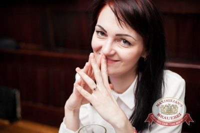 «Дыхание ночи»: Dj Цветкоff (Санкт-Петербург), 14 февраля 2015 - Ресторан «Максимилианс» Челябинск - 10