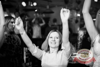 «Дыхание ночи»: Dj Цветкоff (Санкт-Петербург), 14 февраля 2015 - Ресторан «Максимилианс» Челябинск - 14