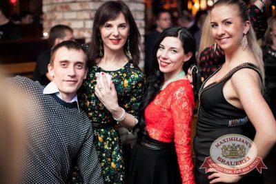 «Дыхание ночи»: Dj Цветкоff (Санкт-Петербург), 14 февраля 2015 - Ресторан «Максимилианс» Челябинск - 16