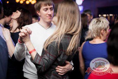 «Дыхание ночи»: Dj Цветкоff (Санкт-Петербург), 14 февраля 2015 - Ресторан «Максимилианс» Челябинск - 17