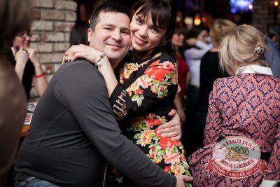 «Дыхание ночи»: Dj Цветкоff (Санкт-Петербург), 14 февраля 2015 - Ресторан «Максимилианс» Челябинск - 20
