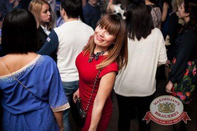 «Дыхание ночи»: Dj Цветкоff (Санкт-Петербург), 14 февраля 2015 - Ресторан «Максимилианс» Челябинск - 24