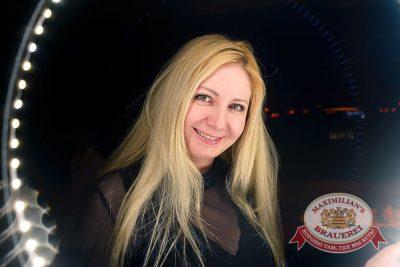 «Дыхание ночи»: Dj Vadim Adamov (Москва) на Дне космонавтики, 11 апреля 2015 - Ресторан «Максимилианс» Челябинск - 08