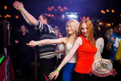 «Дыхание ночи»: Dj Vadim Adamov (Москва) на Дне космонавтики, 11 апреля 2015 - Ресторан «Максимилианс» Челябинск - 14