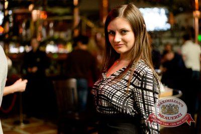 «Дыхание ночи»: Dj Vadim Adamov (Москва) на Дне космонавтики, 11 апреля 2015 - Ресторан «Максимилианс» Челябинск - 22