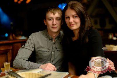 «Дыхание ночи»: Dj Vadim Adamov (Москва) на Дне космонавтики, 11 апреля 2015 - Ресторан «Максимилианс» Челябинск - 23