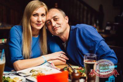 «Дыхание ночи»: Dj Vadim Adamov (Москва) на Дне космонавтики, 11 апреля 2015 - Ресторан «Максимилианс» Челябинск - 24