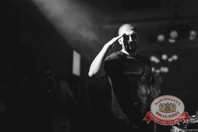 «Дыхание ночи»: Dj Viento (Москва). Открытие сезона «Лета на шпильках», 6 июня 2015 - Ресторан «Максимилианс» Челябинск - 03